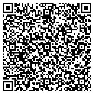 QR-код с контактной информацией организации БАРСКИЙ