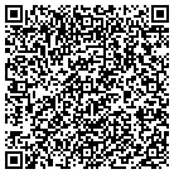 QR-код с контактной информацией организации РОШАЛЬСКИЙ ОТДЕЛ ЗАГС