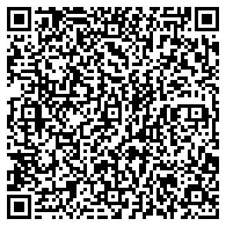QR-код с контактной информацией организации КУДРИ