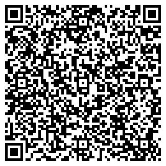 QR-код с контактной информацией организации ЛАУРА-2