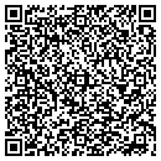 QR-код с контактной информацией организации СТУДИЯ 23