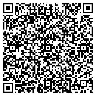 QR-код с контактной информацией организации КЛЮЧЪ