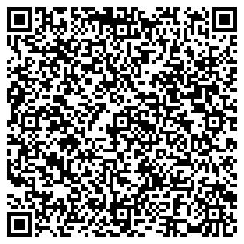 QR-код с контактной информацией организации МОЯ ТЕРРИТОРИЯ