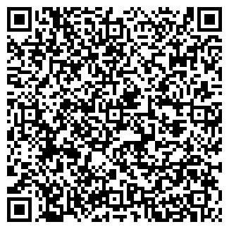QR-код с контактной информацией организации РАДУГА ЗВУКОВ