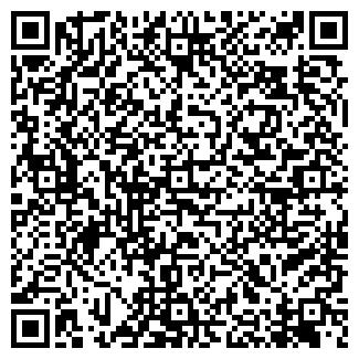 QR-код с контактной информацией организации ФРЯЗИНЕЦ