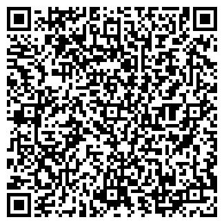 QR-код с контактной информацией организации АЯКС