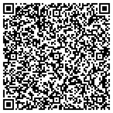 QR-код с контактной информацией организации АвтоПаскер