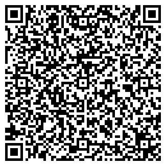 QR-код с контактной информацией организации ПРИНЕД