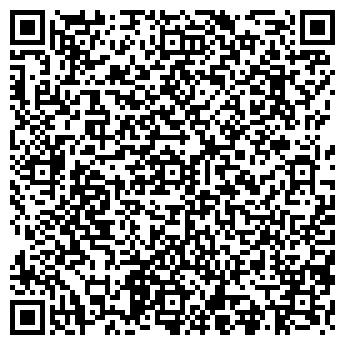 QR-код с контактной информацией организации РЕАЛ НЕДВИЖИМОСТЬ