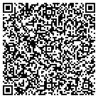 QR-код с контактной информацией организации ДОРОГИ ХХI ВЕКА, ООО