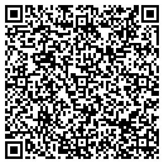 QR-код с контактной информацией организации СПЕЦСТРОЙ-2, ООО