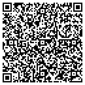 QR-код с контактной информацией организации АЛМАЗ XXI ВЕК