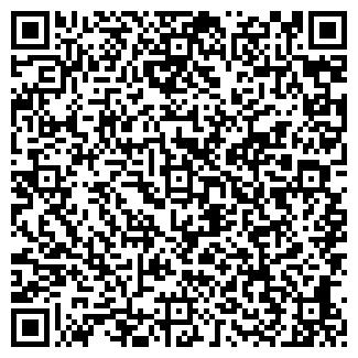 QR-код с контактной информацией организации ООО КЛИНТОН