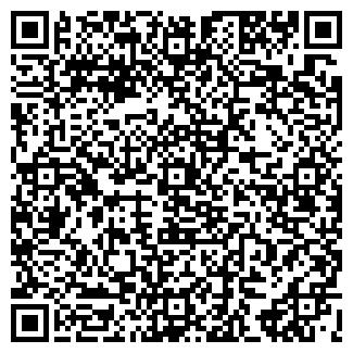 QR-код с контактной информацией организации ИП ДАНБЕЛ