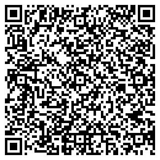 QR-код с контактной информацией организации МОДУС