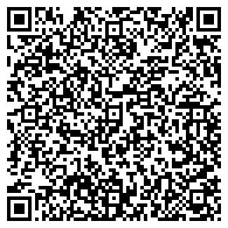QR-код с контактной информацией организации ООО УНР № 336