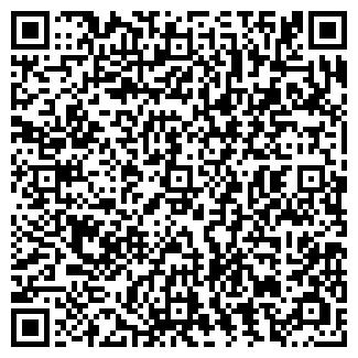 QR-код с контактной информацией организации АМБАР
