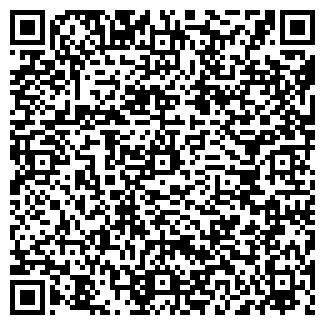 QR-код с контактной информацией организации ФОТОАРТЕЛЬ