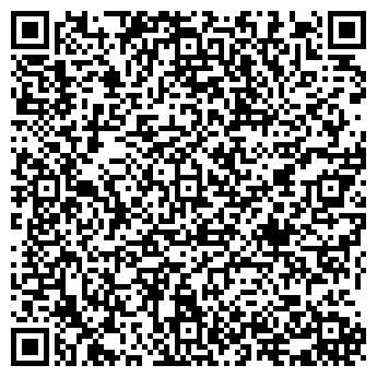 QR-код с контактной информацией организации СПУТНИК СВЯЗИ
