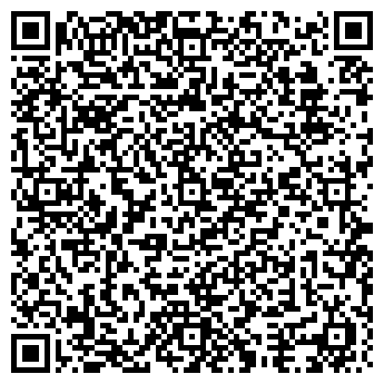 QR-код с контактной информацией организации ГРАЦИЯ, спорт-клуб