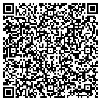 QR-код с контактной информацией организации МИР ОБУВИ