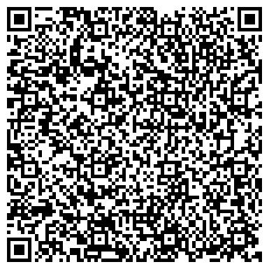 QR-код с контактной информацией организации ООО Специализированное Монтажное Наладочное Управление-3