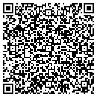 QR-код с контактной информацией организации ХИМКИ-АВТО