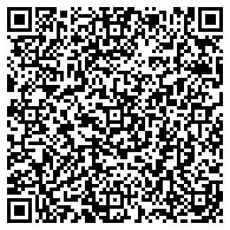 QR-код с контактной информацией организации ЛИЦЕЙ № 6