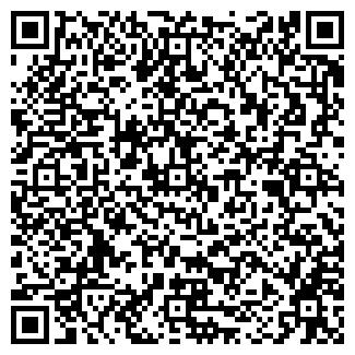 QR-код с контактной информацией организации ПРОФИТ