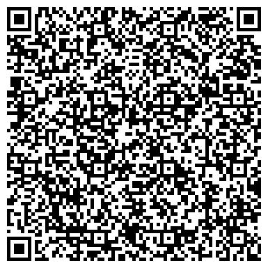 """QR-код с контактной информацией организации МАОУ """"Лицей №13 г. Химки (Аэрокосмический Лицей)"""""""