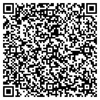 QR-код с контактной информацией организации АСТРАК ПЛЮС