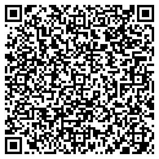 QR-код с контактной информацией организации ТАРАСЕНКО А.М.