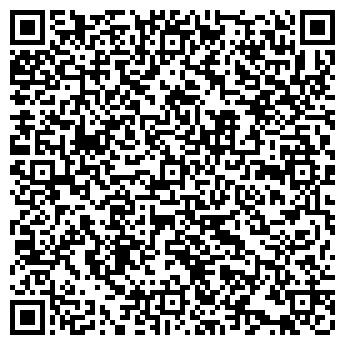 """QR-код с контактной информацией организации ГАУЗ МО """"Химкинская ЦКБ"""""""