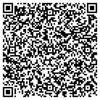 QR-код с контактной информацией организации ОАО Дорожно-строительный трест №2