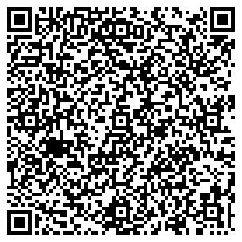 QR-код с контактной информацией организации РАЙПО КИРОВСКОЕ