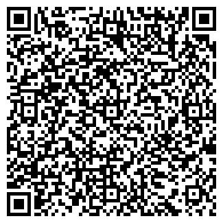QR-код с контактной информацией организации БАРЫШ МЕБЕЛЬ
