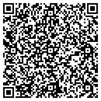 QR-код с контактной информацией организации КСМ-МЕБЕЛЬ