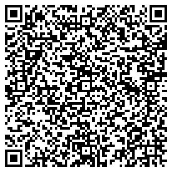 QR-код с контактной информацией организации КУХНИ ЭЛИНА