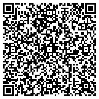 QR-код с контактной информацией организации ЛИДЕР-М