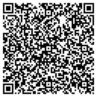 QR-код с контактной информацией организации УЮТ НА ЗАКАЗ