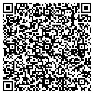 QR-код с контактной информацией организации ХИМКИ-ИНТЕРЬЕР