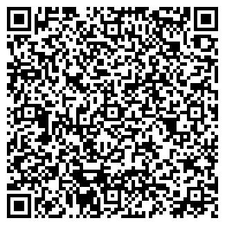 QR-код с контактной информацией организации ШкаффСити