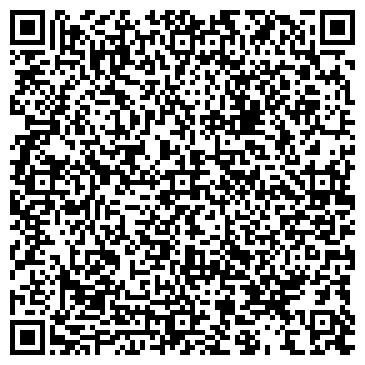 QR-код с контактной информацией организации ООО МОСОБЛТРАНС-1