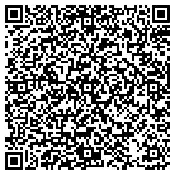 """QR-код с контактной информацией организации """"ЦЕНТРТЕЛЕКОМ"""""""