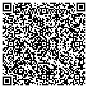 QR-код с контактной информацией организации КАЛАДИУМ