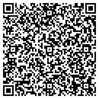 QR-код с контактной информацией организации ГЛАМУР СТУДИЯ