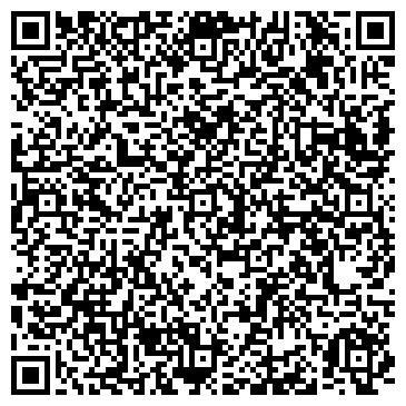 """QR-код с контактной информацией организации ООО Салон красоты """"Локон"""""""