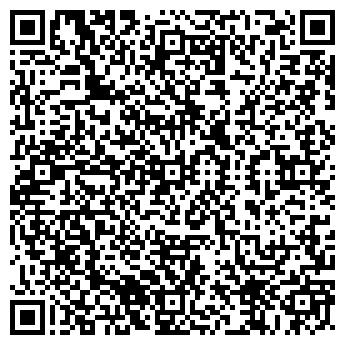 """QR-код с контактной информацией организации ИП """"ЛУЧ"""""""