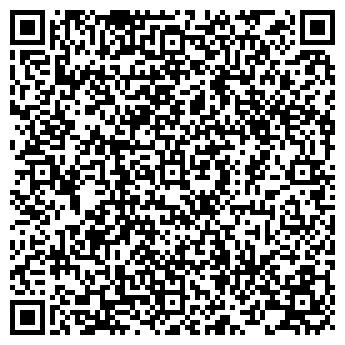 QR-код с контактной информацией организации СТУДИЯ КРАСОТЫ И ЗАГАРА
