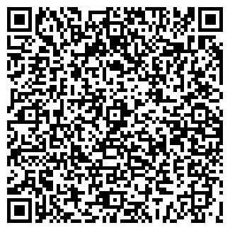 QR-код с контактной информацией организации ТРИАРТ